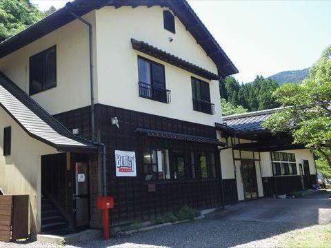 五木村バンジージャンプ