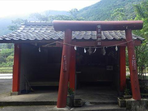 柴立姫神社